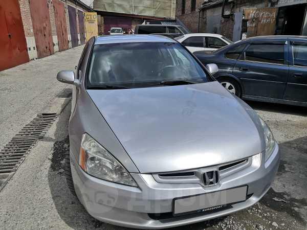 Honda Accord, 2003 год, 310 000 руб.