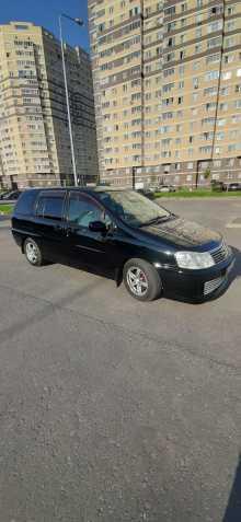 Пушкино Liberty 2003