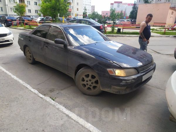 Toyota Mark II, 1994 год, 190 000 руб.