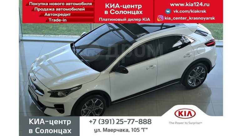 Kia Ceed, 2020 год, 2 049 900 руб.