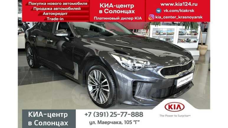 Kia Stinger, 2018 год, 2 099 000 руб.