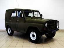 Волгодонск 469 1981