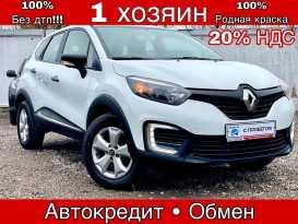 Новокузнецк Kaptur 2017