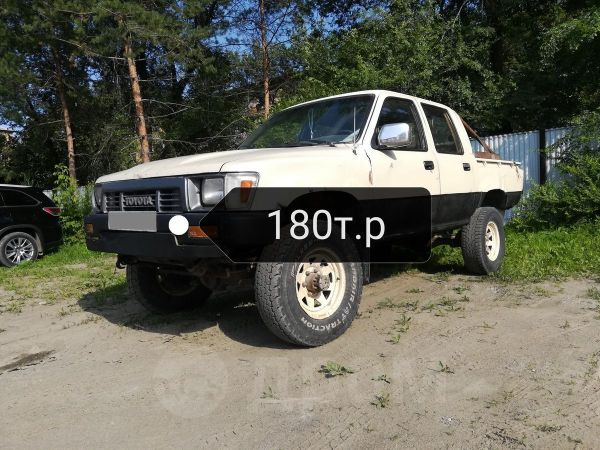 Toyota Hilux Pick Up, 1989 год, 190 000 руб.