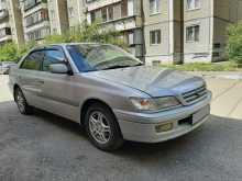 Челябинск Corona Premio 1997