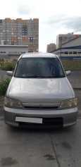 Nissan Cube, 1999 год, 80 000 руб.