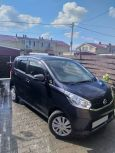 Nissan DAYZ, 2014 год, 400 000 руб.