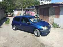 Краснодар Clio 2000