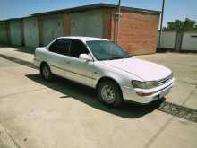 Краснодар Corolla 1992