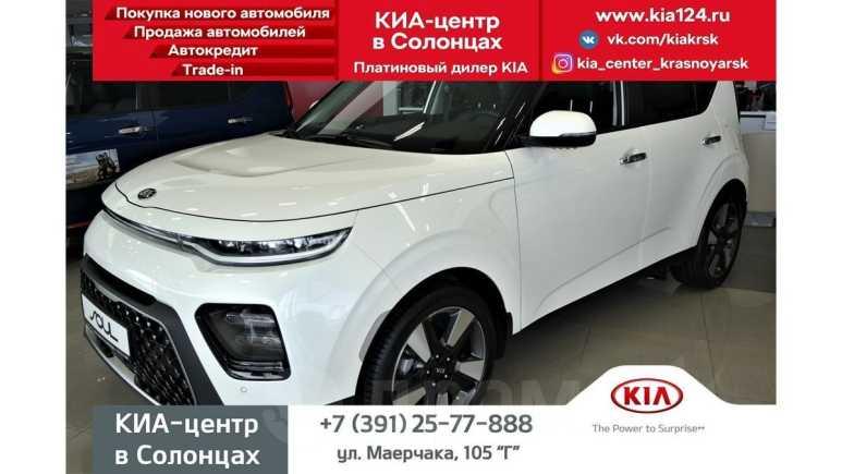 Kia Soul, 2019 год, 1 520 000 руб.