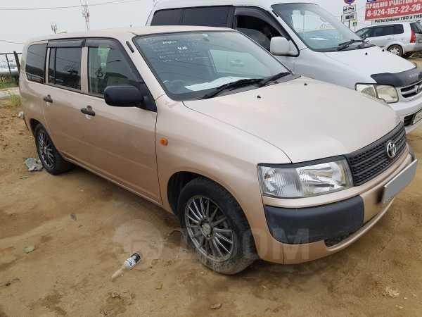Toyota Probox, 2014 год, 500 000 руб.
