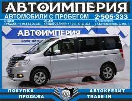 Красноярск Honda Stepwgn 2015