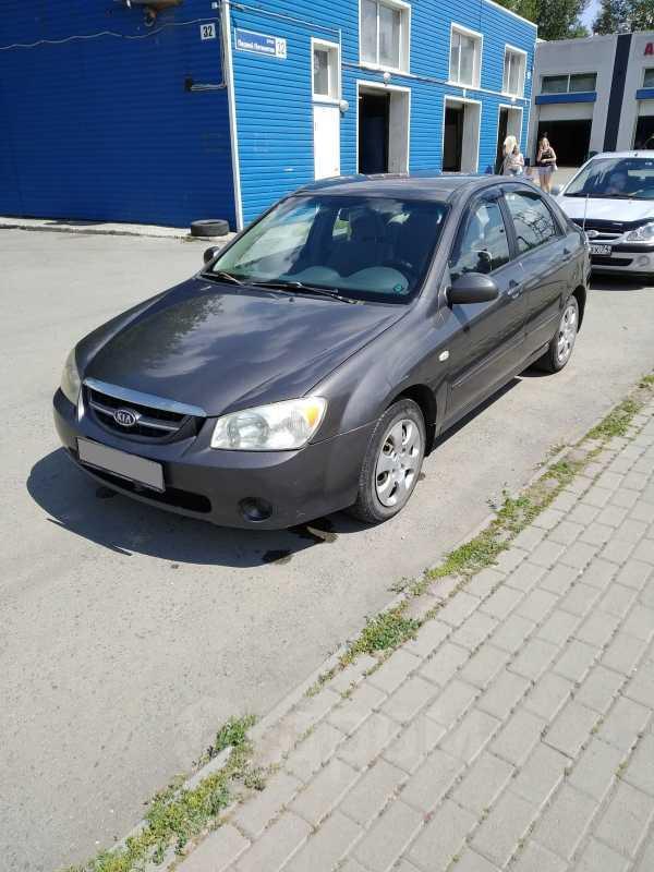 Kia Cerato, 2006 год, 222 000 руб.