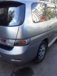 Toyota Gaia, 1998 год, 265 000 руб.