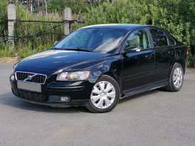 Екатеринбург S40 2006