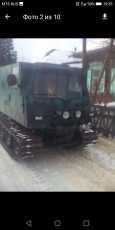 Прочие авто Самособранные, 1999 год, 160 000 руб.