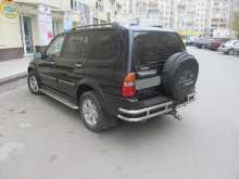 Волгоград Grand Vitara XL-7