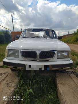 Нефтекамск 3110 Волга 1994