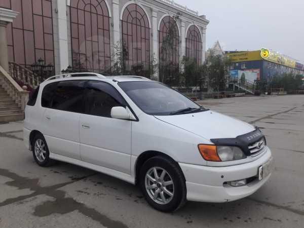 Toyota Ipsum, 1999 год, 420 000 руб.