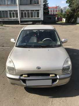 Новокузнецк Sirion 2000