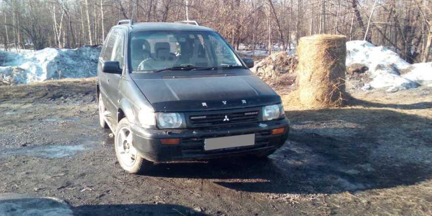 Mitsubishi RVR, 1993 год, 80 000 руб.