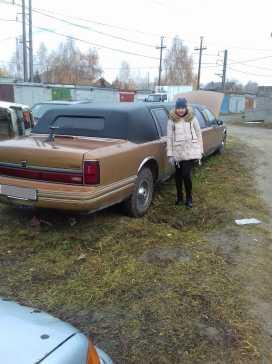 Ирбит Town Car 1992