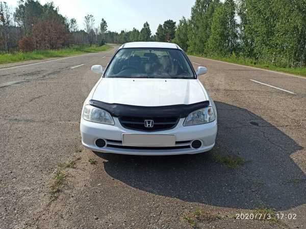 Honda Orthia, 1999 год, 264 000 руб.