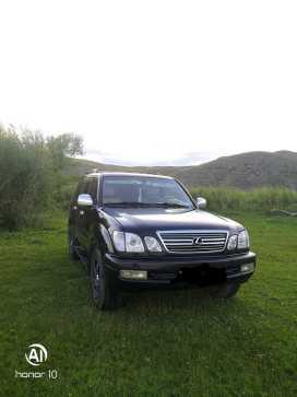 Кызыл LX470 2001