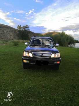 Кызыл Lexus LX470 2001