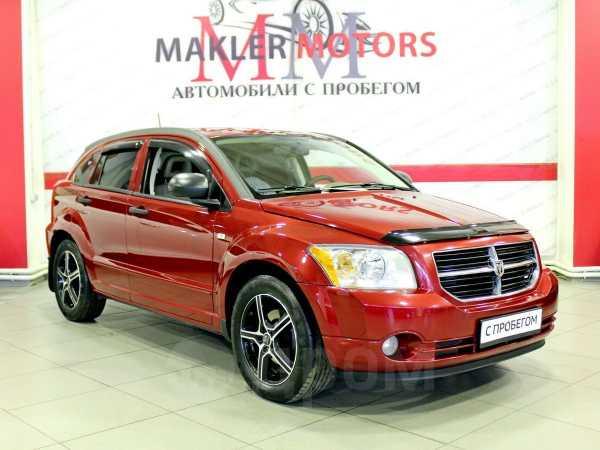 Dodge Caliber, 2006 год, 419 000 руб.
