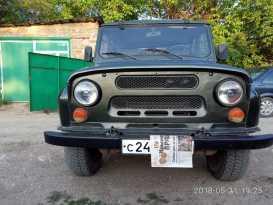 Белогорск 3151 2003
