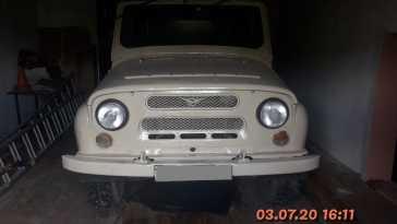 Белоозёрский 469 1995