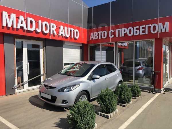 Mazda Demio, 2008 год, 370 000 руб.