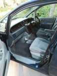 Honda Odyssey, 1995 год, 222 000 руб.