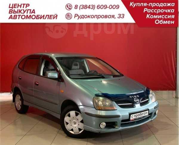 Nissan Tino, 2001 год, 229 900 руб.