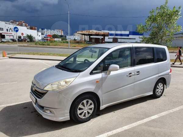 Honda Stepwgn, 2005 год, 625 000 руб.