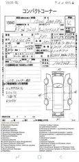 Honda Jade, 2015 год, 1 080 000 руб.