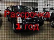 Новокузнецк SRX 2005