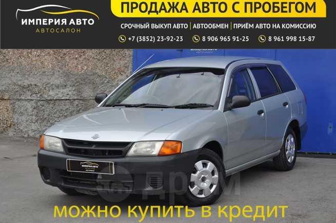 Nissan AD, 2000 год, 179 000 руб.