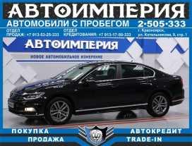 Красноярск Passat 2017