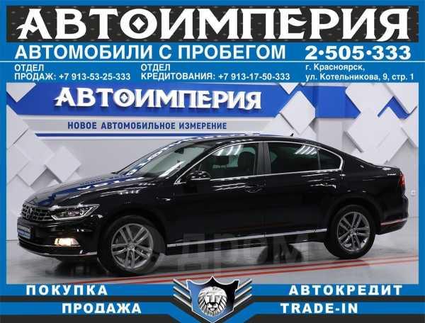 Volkswagen Passat, 2017 год, 1 598 000 руб.