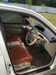 Toyota Vista, 1999 год, 260 000 руб.