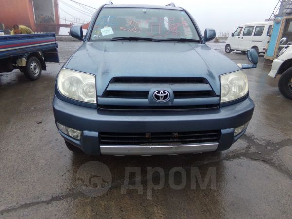 Toyota Hilux Surf, 2003 год, 300 000 руб.