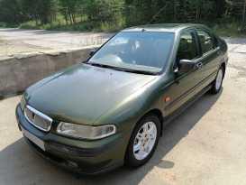 Усть-Илимск 400 1997