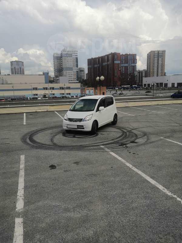 Daihatsu Move, 2010 год, 240 000 руб.