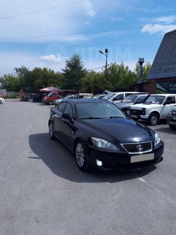 Lexus IS250, 2008 год, 655 001 руб.