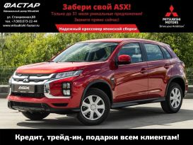 Новосибирск ASX 2020