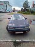 Honda Accord, 1993 год, 95 000 руб.