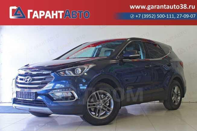 Hyundai Santa Fe, 2015 год, 1 525 000 руб.