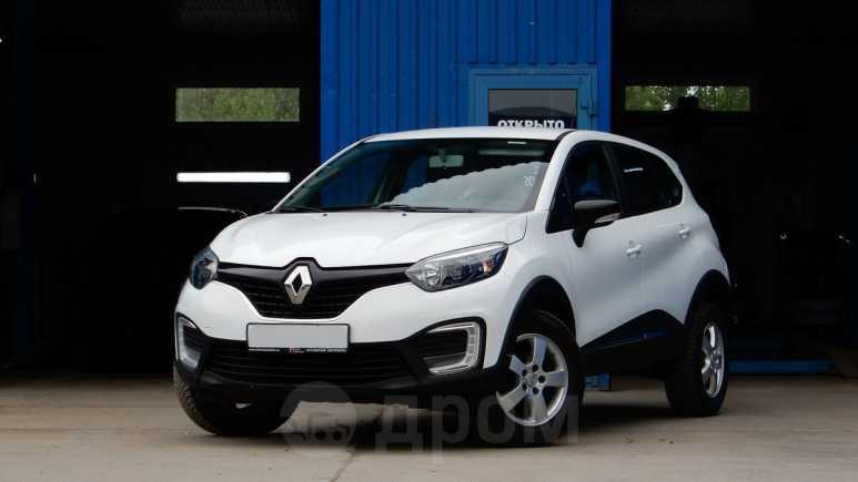 Renault Kaptur, 2018 год, 809 196 руб.